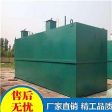 【嘉鑫环保】太阳能污水处理设备 微动力生活污水处理设备 嘉鑫环保定制污水处理设备