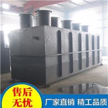 【嘉鑫环保】太阳能污水处理 尾矿污泥脱水机 污泥离心脱水机型号 一体化污水处理的设备