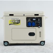 便携式6kw静音柴油发电机TO7600ET-J