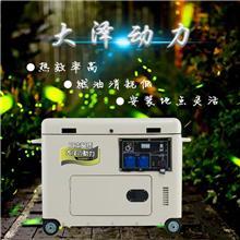 便携式3kw柴油发电机体积小大泽动力