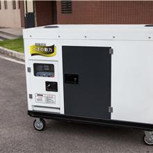 固定式20kw水冷柴油发电机大泽动力品牌