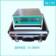 防雷元件测试仪 防雷器测试仪 压敏电阻测试仪 厂家直销