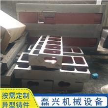 磊兴机械按需定制数控机床铸件 异型铸件 床身底座