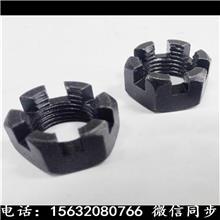 厂家批发 高强度螺母 开槽螺母 普通螺母 型号齐全