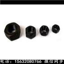 厂家批发 高强度螺母 普通螺母 开槽螺母 型号齐全