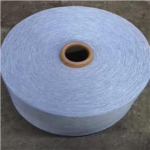色纺纱涤腈纶导电纤维纱 定纺麻灰色纱 手套袜子用纱