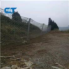 工厂批发柔性边坡防护网 主动边坡防护网 不锈钢铁丝网