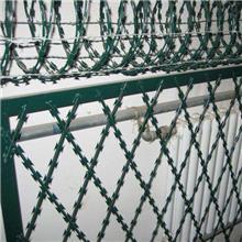 【飞机场护栏网】 刀片刺网机场围栏 高安防机场专用护栏网