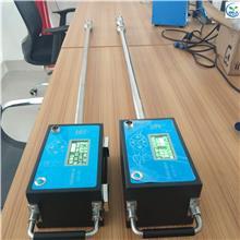 工况参数测量仪 职业卫生烟气湿度检测