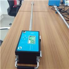 工况参数测量仪 烟道湿度