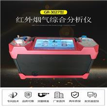 便携式红外烟气分析仪 烟气连续测量仪器