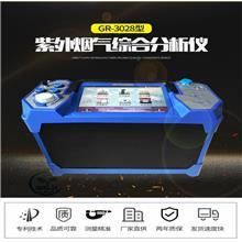 紫外烟气分析仪 进口高分辨光谱仪