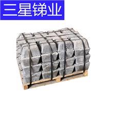 0#锑锭 三星牌 锑冶金矿产 湖南 供应锑锭