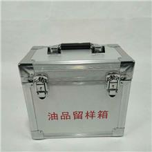 铝合金航空箱 五金工具箱 定做抗震仪器箱 物流托运箱 厂家定制