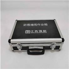 沧州厂家定做航空箱 铝合金箱 铝箱 大型运输箱 周转箱 加工定制