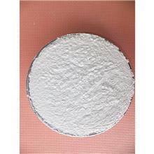 食品添加剂珍珠岩厂家 山东食品添加剂珍珠岩价格 珍珠岩批发