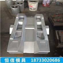 铸造模具 金属模具 汽车配件模具 铝型板模具 阀门管件模具 射芯机模具 井圈井盖模具