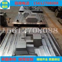 上海恒信模具设计加工 汽车配件铸造模具 覆膜砂模具 热芯盒模具 售后有保障