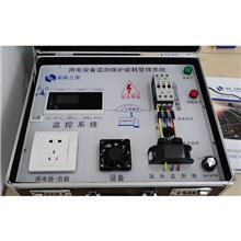 长沙小区火灾参数监测管理 智慧用电-电气火灾监测与能耗管理器 厂家直售