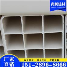 厂家供应 PVC格栅管 九孔格栅管 埋线通信管 塑料方管定制 pvc方管