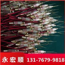 纯铜芯加粗 0.6平dc红黑公线 铜芯线弯头通用弹簧音频连接线出售厂家