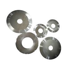 平圆刀分切机刀片钨钢硬质合金分切上下刀熔喷布刀片切纸机定做1
