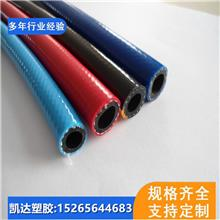 PVC气动空气软管 多规格生产空气软管  橡塑空气管 气动工具专用 出口品质