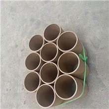 内径60mm工业纸管 旭浩纸管 无纺布塑料膜油毡防水纸管