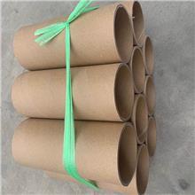 内径84mm无纺布纸管 旭浩纸管 工业纸管生产批发