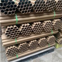 内径37-39mm服装卷边纸管 旭浩纸管 纸管生产定制批发