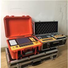 华瑞 电缆故障测试仪价格  电线电缆故障测试仪 规格报价