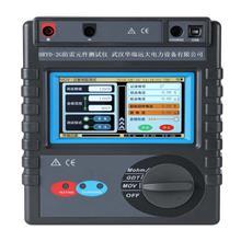 防雷元件测试仪_FC-2G防雷元件测试仪_压敏电阻测试仪_防雷元件测试仪价格