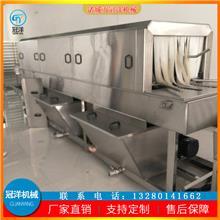商用海鲜筐子清洗机 全自动周转箱清洗设备 大型蔬菜筐子清洗线