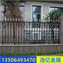 浩亿金属 供应临朐别墅围墙护栏 铝艺围栏 小院铝艺围栏 铝艺围栏厂家