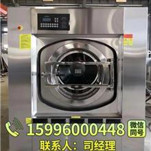 服装水洗机 部队专用大型工业洗涤机 军用招待说洗衣房大型洗衣机