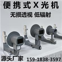 便携式X光透视电子产品内部是否变形脱焊空焊 CHAOQIANG