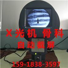 BGA电子元器件X光内部质量检测 电热丝厂专用X光机便携式 CHAOQIANG