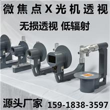 电路板内部结构X光机透视 电热丝厂专用X光机便携式 CHAOQIANG