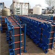 搪瓷换热器 钛合金换热器 碟片式搪瓷换热器 生产供应