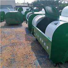洁润环卫生产 垃圾周转箱 勾臂垃圾箱 镀锌板勾臂垃圾箱 可定制