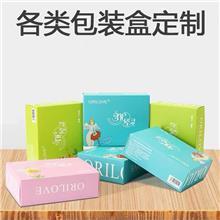 印刷彩盒_纸盒定制袜子包装盒加印LOGO_怡彩定制瓦楞超硬坑纸盒包装盒