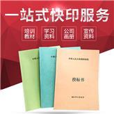 广州精装书画册印刷_怡彩_大型印刷厂_宣传画册印刷设计_厂家直销价格实惠