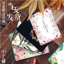 飞机盒 深圳快递纸箱盒包装 内衣纸盒定制物流包装盒子 定制印刷