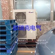 防爆中央空调本安型 集中控制器防爆中央空调  欧瑞克定制中央防爆空调
