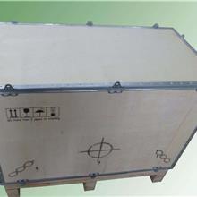 钢带木箱_胶合板木箱_五金配件包装箱_多种规格