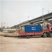 武汉电子地磅 60吨地磅价格 立即获取报价信息