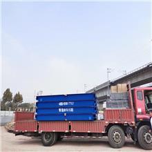 郑州电子地磅 60吨地磅价格 立即获取报价信息