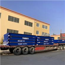 厂家定制高配置电子汽车衡  进口工艺可以移动电子汽车衡  当天发货准时交付