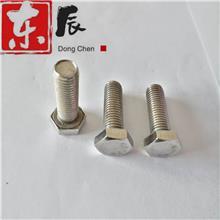 常年销售不锈钢螺栓螺丝螺母 不锈钢内外六角 不锈钢平垫弹垫 不锈钢钻尾丝等紧固件