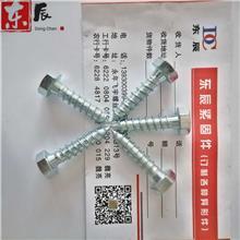 木牙六角头螺栓 六角法兰木螺丝 带垫六角木螺丝 木工五金配件